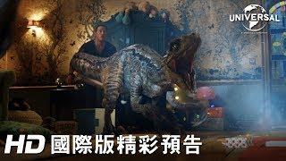 Download 【侏羅紀世界:殞落國度】最終預告-6月6日 震撼登場 Video