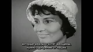 Download BUILDING FACTORIES, BUILDING LIVES - Russian subtitles Video
