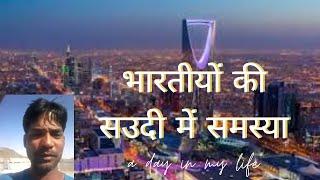 Download Kya Sach me yahi hota hai Saudi Arabia me... Video
