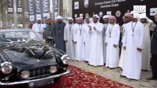 Download Emirates Classic Car Festival 2015 Video