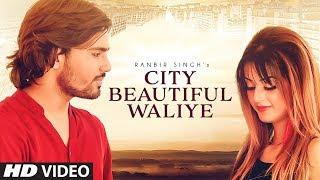 Download City Beautiful Waliye: Ranbir Singh (Full Song) New Punjabi Songs 2017   T-Series Apna Punjab Video