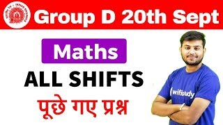 Download RRB Group D (20 Sept 2018, All Shifts) Maths By Sahil Sir | Exam Analysis & Asked Questions | Day#4 Video