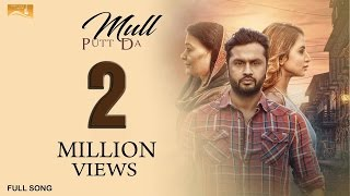 Download Mull Putt Da (Full Song) | Roshan Prince | Desi Crew | Latest Punjabi Songs | White Hill Music Video
