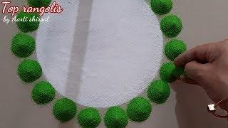 Download महालक्ष्मी पाऊलाची सोपी रांगोळी   rangoli design    Muggulu design   Top rangolis by Aarti shirsat Video