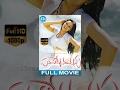 Download Padaharella Vayasu Full Movie   Bhushan, Arya Vora, Krishna Bhagavaan   Sri Surya   Rajkiran Video
