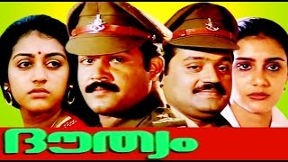 Download Douthyam | Malayalam Hit Action Full Movie | Mohan Lal Video