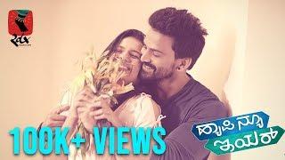 Download Preetiya Hesare Neenu (Lyrical Video with Chords) - Happy New Year   Raghu Dixit Video