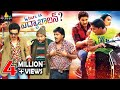Download Where is Vidya Balan Latest Full Movie   Latest Telugu Comedy Full Movies   Sri Balaji Video Video