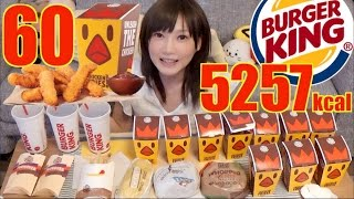 Download [MUKBANG] Burger King Launches New Chicken Fries! Also Some Whoppers and Yummy Custard Pies 5257kcal Video
