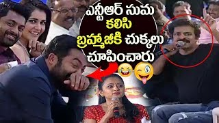 Download Jr NTR and Suma Funny Conversation With Actor Brahmaji   #NTR28   NTR Trivikram Movie Video