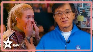 Download Karate Girl Gets A Surprise From Her Idol JACKIE CHAN on World's Got Talent | Kids Got Talent Video
