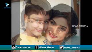 Download Hero Siddharth Wife and Family Rare Pics | Latest Celebrities Photos | News Mantra Video