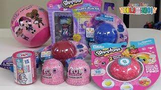 Download Jenny play 이것저것 미스테리팩 샾킨즈 엘오엘 페파피그 등 서프라이즈 장난감 열어보기 Unboxing mystery packs toys Video