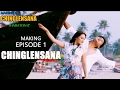 Download Making of Chinglensana Episode 1 Video