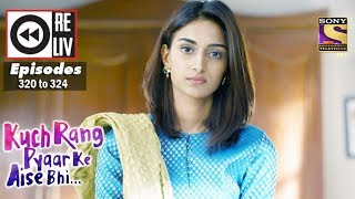 Download Weekly Reliv | Kuch Rang Pyar Ke Aise Bhi | 22nd May to 26th May 2017 | Episode 320 to 324 Video