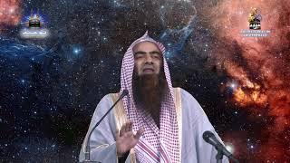 Download Zindagee Say Mout ka Safar By Sheikh Tauseef Ur Rehman Video