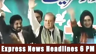 Download Express News Headlines - 06:00 PM | 27 March 2017 Video
