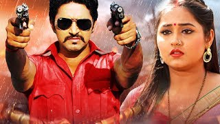 Download KAJAL RAGHWANI, YASH KUMAR | BHOJPURI ROMANTIC MOVIE | HD FILM 2018 Video