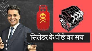 Download 3 Cylinder vs 4 Cylinder Engine car.फायदा और नुकसान Ford,Tata,BMW,Volkswagen,volvo Video