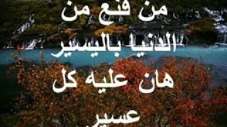 Download حكم و عبر أمثال من ذهب Video