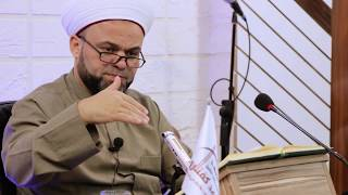 Download صاحب الولاية العليا- شرح مكتوبات الإمام الرباني- د. الشيخ محمد باسم دهمان. Video