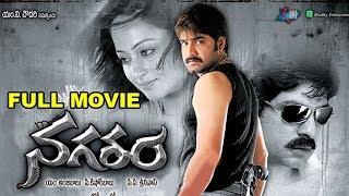 Download Nagaram Telugu Full Movie | Srikanth | Jagapathi Babu | Kaveri Jha Video