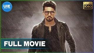 Download Anjaan Tamil Full Movie Video