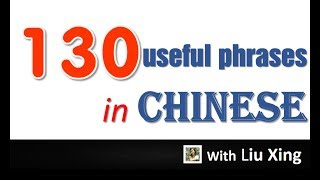 Download Learn Chinese While You SLEEP/ 130 useful phrases in chinese/ 学中文. Video