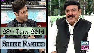 Download Salam Zindagi - Guest: Sheikh rasheed - 28th July 2016 | ARY Zindagi Show Video