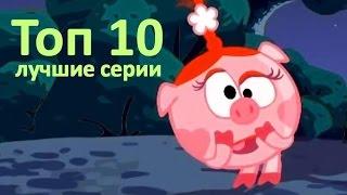 Download Смешарики 2D лучшее - Все серии подряд. 2 сезон | Мультфильмы для детей и взрослых Video