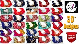 Download 30 Lace Work blouse back neck designs blouse designs Video