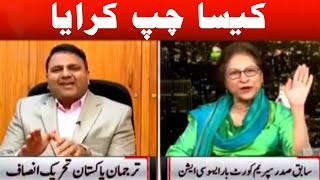 Download Asma Jahangir BRUTALLY SHUTS UP Fawad Chaudhry of PTI Video
