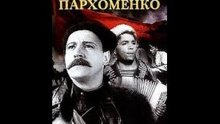 Download Александр Пархоменко (1942) фильм смотреть онлайн Video