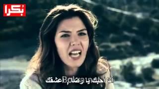 Download Riza & Dila Video