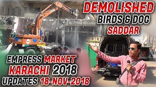 Download Demolished birds & Dog Market Sadder Karachi 18-11-2018 (Jamshed Asmi Informative Channel)Urdu/Hindi Video