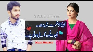 Download Best collection of Heart Touching 2 Line Urdu Poetry|Adeel Hassan|Sad Poetry|Hindi Poetry|SMS Poetry Video
