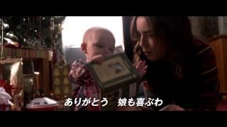 Download 映画『あと1センチの恋』予告編 Video