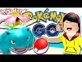 Download Roblox Pokemon GO! - Getting Started with Filling my Pokedex - DOLLASTIC PLAYS! Video