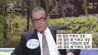 Download '연예인 1호 국회의원' 홍성우, ″현재 9평짜리 컨테이너 거주″ Video