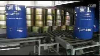 Download 55 Gallon Standard Oil Barrel Production line Video