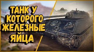 Download Chrysler K GF - ЕДИНСТВЕННЫЙ ТАНК У КОТОРОГО ЕСТЬ ЯЙЦА | World of Tanks Video