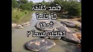 Download Lasso Diabate & Kady Jolie (Djalakourou Moussa vol 2) Video
