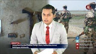 Download Rohingya Daily News 27 May 2017 Video