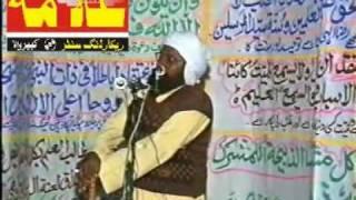 Download sheikh ul quran hazrat Allama Ahmed saeed khan multani RA (Eid ul Fitr) Video