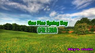Download One Fine Spring Day 春逝主题曲 Sky's violin Video