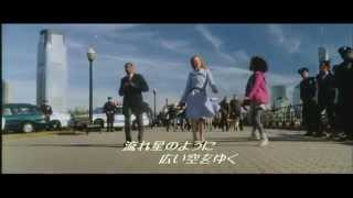 """Download 映画『ANNIE/アニー』楽曲クリップ""""I don't need anything but you """" 2015年1月24日(土)公開 Video"""
