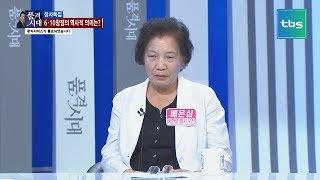 Download [정봉주의 품격시대] 1987년 6월 '그날의 기억' / '6월 항쟁' 촛불 혁명으로 부활하다 Video