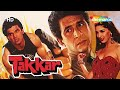 Download Takkar (HD) - Hindi Full Movie - Sunil Shetty, Sonali Bendre, Naseeruddin Shah - Hit Hindi Movie Video