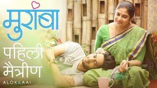 Download Muramba | Aai Teaser | First Girl Friend | Chinmayee Sumeet & Amey Wagh Video