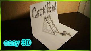 Download Обман зрения или как нарисовать простой 3D рисунок / How to draw 3D Video
